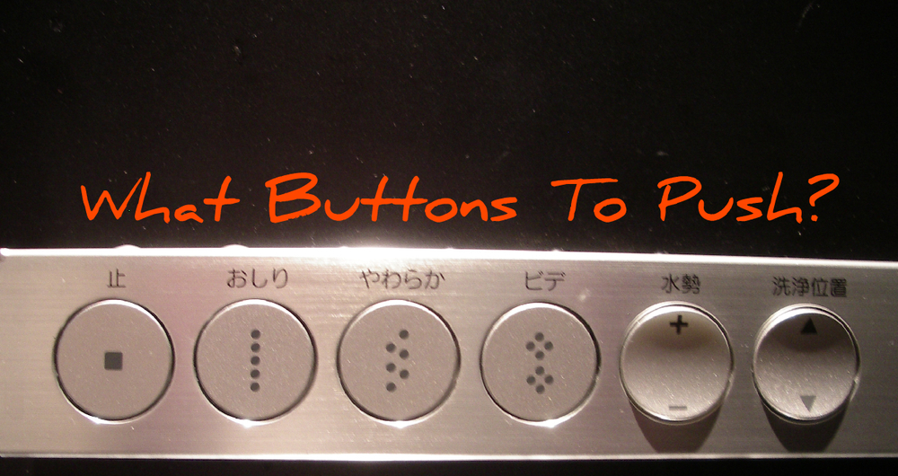 what_buttons_to_push-scaled-1000
